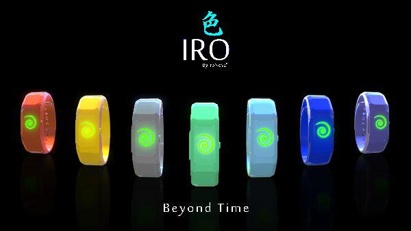 IRO цветовая гамма