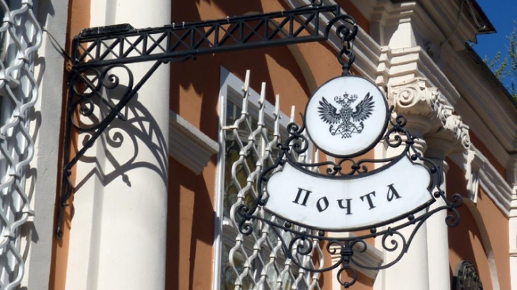 В официальных e-mail россиян нельзя будет стирать письма