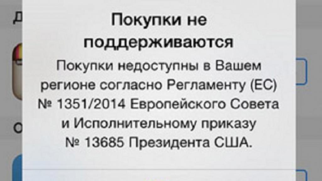 Вслед за Apple от Крыма отказался Google