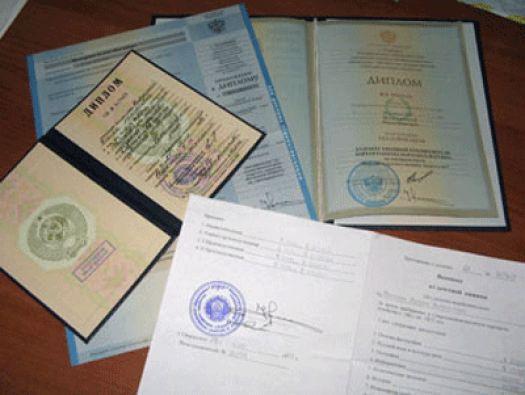 Белгородская прокуратура потребовала закрыть сайты, продающие поддельные дипломы