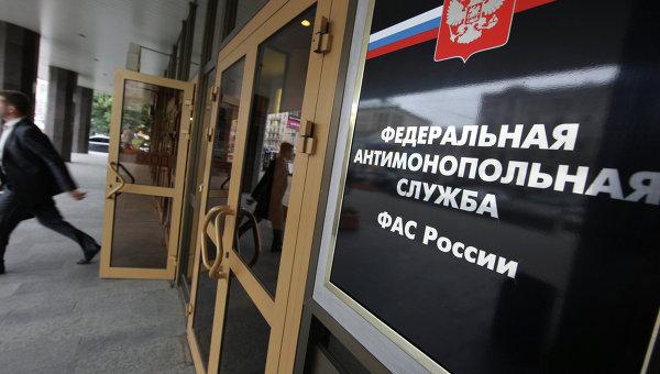 ФАС: рост цен на овощи, молоко и сахар чаще всего в жалобах россиян |