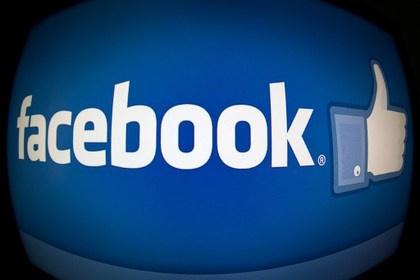 Facebook проявил заботу о владельцах устаревших и дешёвых смартфонов