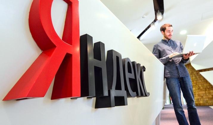 Яндекс и предложили пользователям защитить данные по-новому
