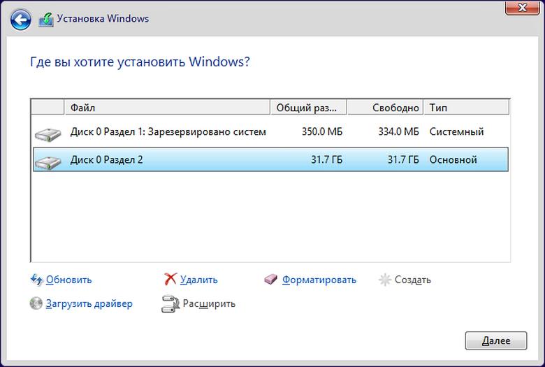 Приложение Phone Insider теперь переименовано в Windows Insider