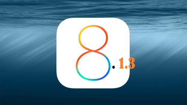 Как выглядит иконка приложения для настройки Apple Watch: фото